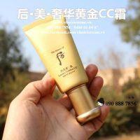 Whoo Mi Luxury Golden CC SPF37/PA+++ Kem trang điểm CC phù hợp với da mụn 45ml